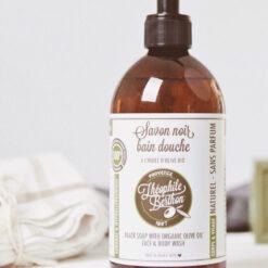 Black body wash soap. 80% olive pomace oil. Without fragrance.